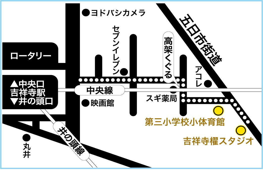 香武館マップ