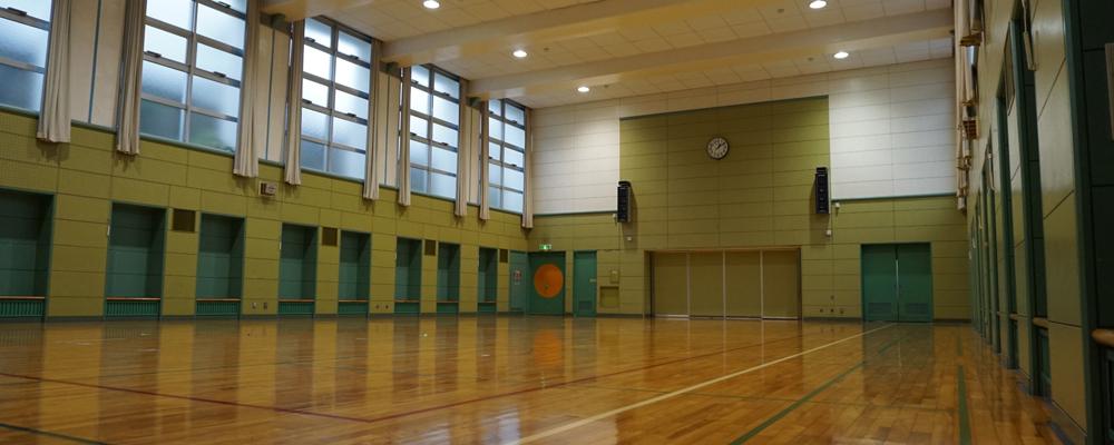 稽古場所/武蔵野市立第三小学校小体育館