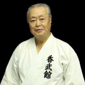 香武館代表 中田浩二