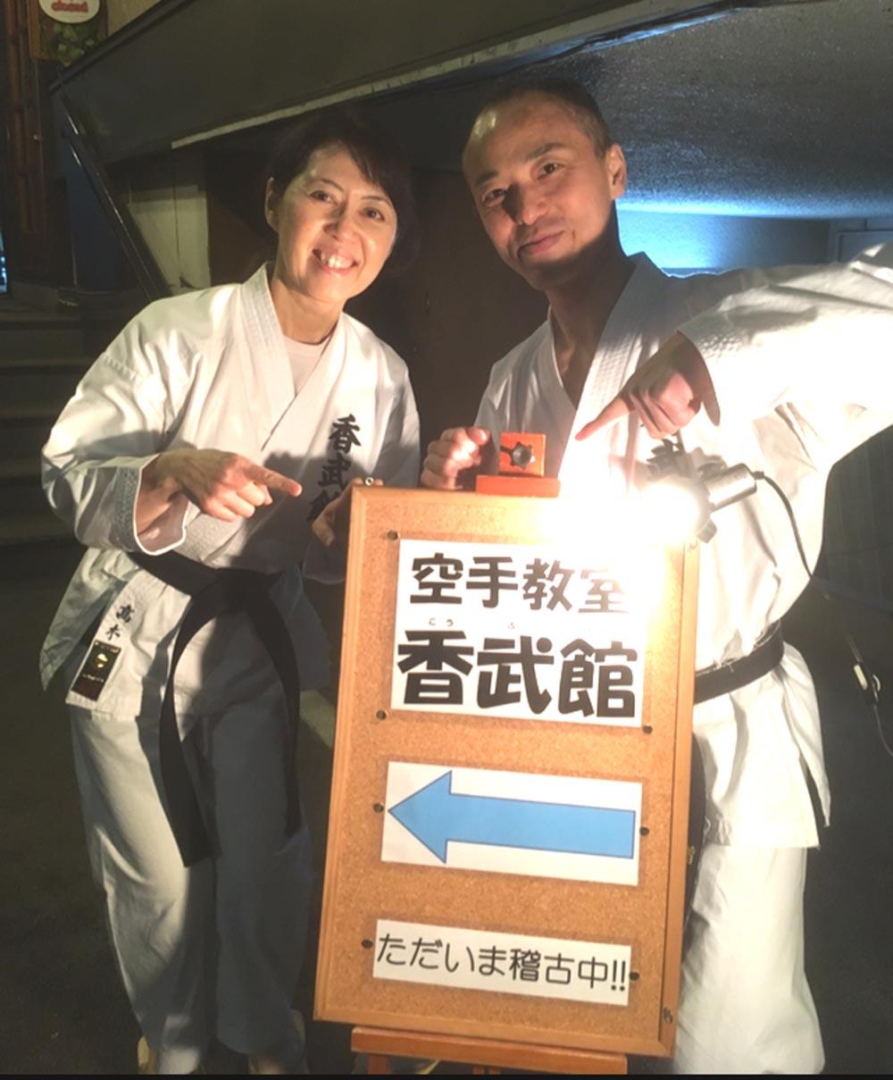 4/11(火)稽古