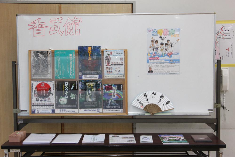 2017 7月30日(日)体験会実施