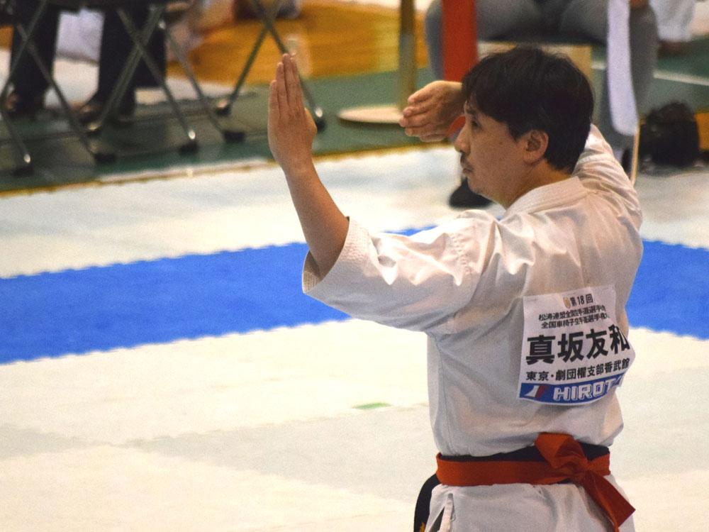 真坂先生の型「平安四段」