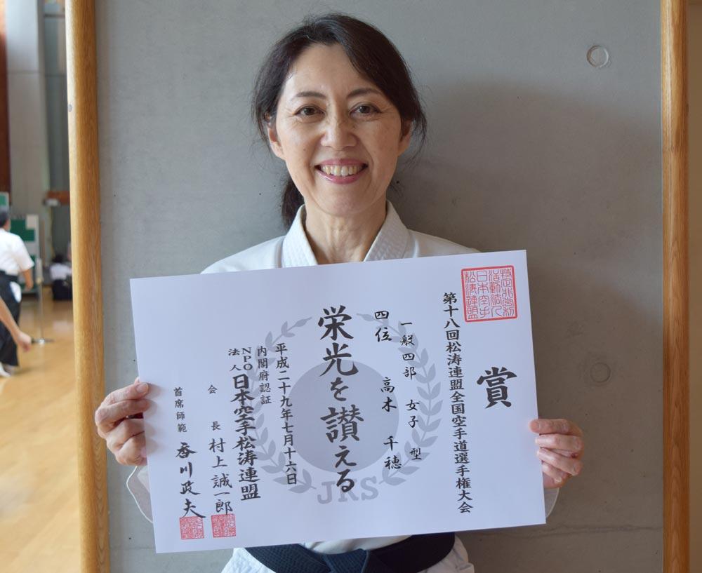 高木先生、全国大会4位おめでとうございます!