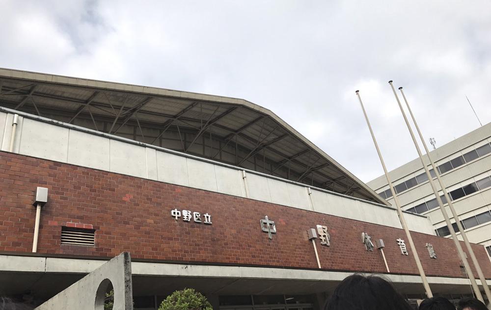 中野区空手道選手権大会