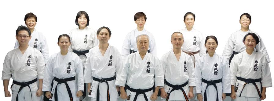 吉祥寺の親子空手教室 香武館